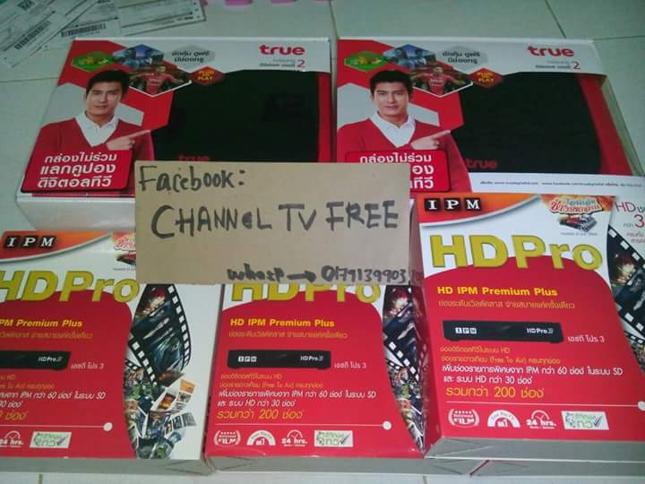 malaysia tv channel guide